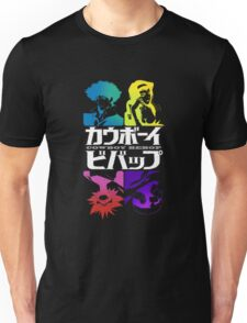 Cowboy Bebop - Bebop Crew Unisex T-Shirt