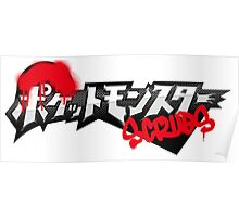 Pokemon Scrubs Poster