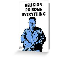 Christopher Hitchens white background Greeting Card