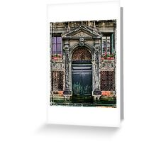 Door on Venice Canal  Greeting Card