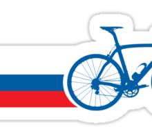 Bike Stripes Slovenia Sticker