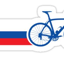 Bike Stripes Slovakia Sticker