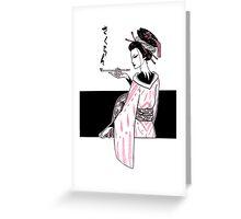 Oiran (White Version) Greeting Card