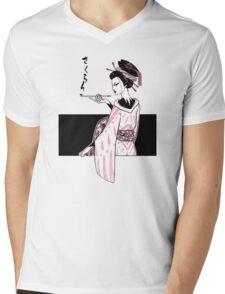 Oiran (White Version) Mens V-Neck T-Shirt