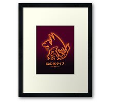 Mega Fire Framed Print