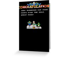 Trophy Win Greeting Card