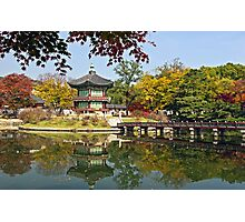 Hyangwonjeong Pavilion in Autumn Photographic Print