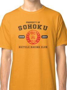 Team Sohoku Classic T-Shirt