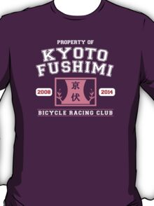 Team Kyoto Fushimi T-Shirt