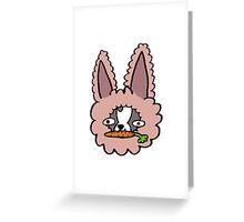 Bunny? Greeting Card