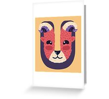 U for Urial Greeting Card