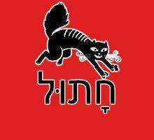 Cat Katze Unisex T-Shirt