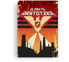 """Papers, Please - Propaganda, Poster """"Glory"""" Canvas Print"""