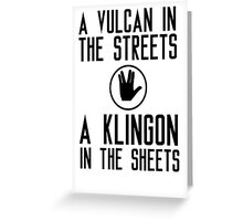 I am a vulcan in the streets and a klingon in the sheets Greeting Card