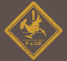 Danger! Wark Wark by thomashy2000