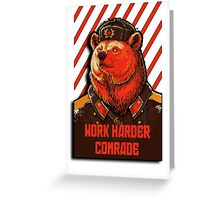 Vote Soviet bear - russian bear meme Greeting Card