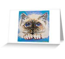 Fluffballs Greeting Card