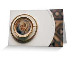 A cup of coffee Greeting Card