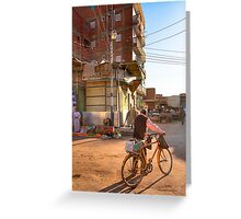 Home Towns - Egyptian Village of Daraw Greeting Card