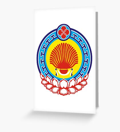 Kalmyk coat of arms Greeting Card