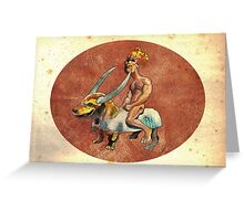 Sir Prancelot Greeting Card