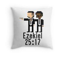 Ezekiel 25:17 Throw Pillow