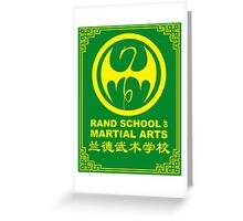 Rand School of Martial Arts Shirt Greeting Card
