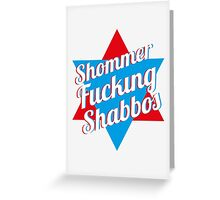 Shommer Fucking Shabbos Greeting Card