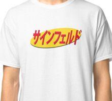 Seinfeld Japan Classic T-Shirt
