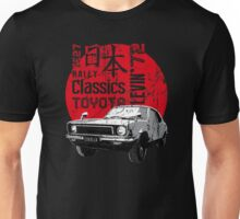 NEW Men's Classic Rally Car T-shirt Unisex T-Shirt