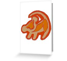 Simba Greeting Card