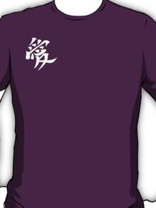 Gaara (Love) T-Shirt