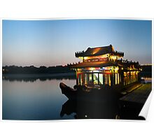 Beijing Boathouse Poster