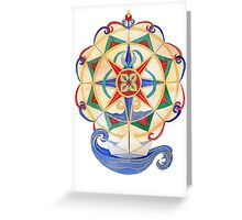 Compass Rose - Safe Travels Greeting Card
