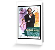 James Bond Classic Greeting Card