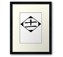 Eleventh Division  Framed Print