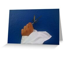 Offer Peace, Officer Greeting Card