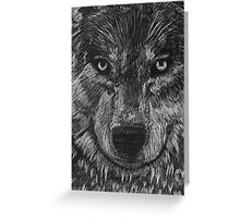 Portrait: Lone Wolf Greeting Card