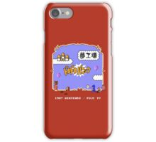 Doki Doki Panic / Super Mario Bros. 2 iPhone Case/Skin