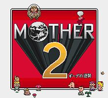 Alternative Mother 2 / Earthbound Title Screen by Studio Momo ╰༼ ಠ益ಠ ༽