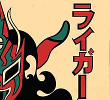 Jushin Thunder Liger by LuchaCollective