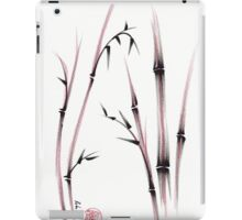 Tenderness  -  Sumie dry brush pen bamboo painting iPad Case/Skin