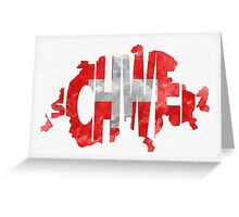 Switzerland Typographic Map Flag Greeting Card