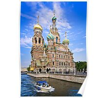 Church of the Spilled Blood, Saint Petersburg Poster