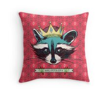 King Raccoon · Rey Mapache Ver.5 Throw Pillow