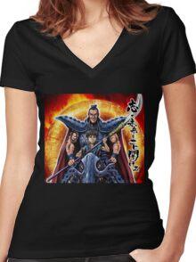 Kingdom Women's Fitted V-Neck T-Shirt