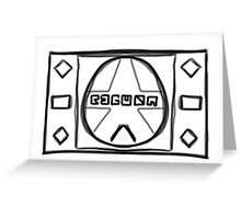 Regular - Hieroglyphic  Greeting Card