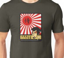 In Case of Emergency, Commit Seppuku Here Unisex T-Shirt