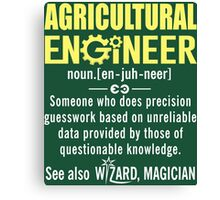 AGRICULTURAL ENGINEERING Canvas Print
