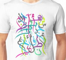 colourful Arabic Alphabet Unisex T-Shirt